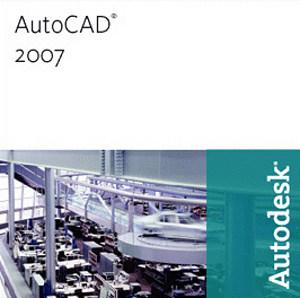 AUTOCAD 2007 AVANZADO